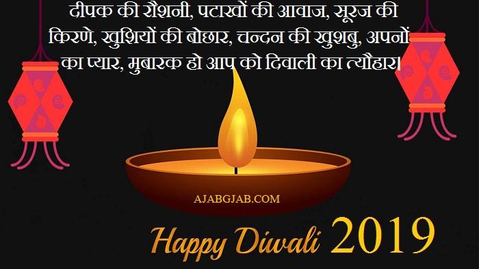 Happy Diwali 2019 Hd Greetings For Desktop