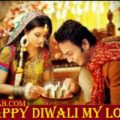 Diwali Shayari For Husband