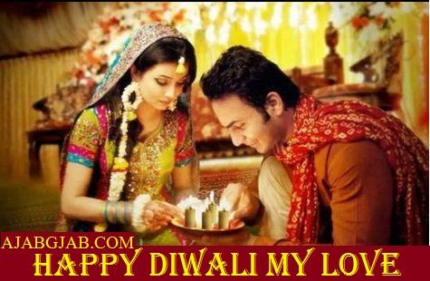 Diwali Shayari For Husband