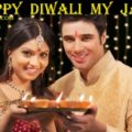 Diwali Shayari For Wife