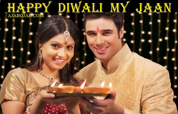 Diwali Shayari For Wife