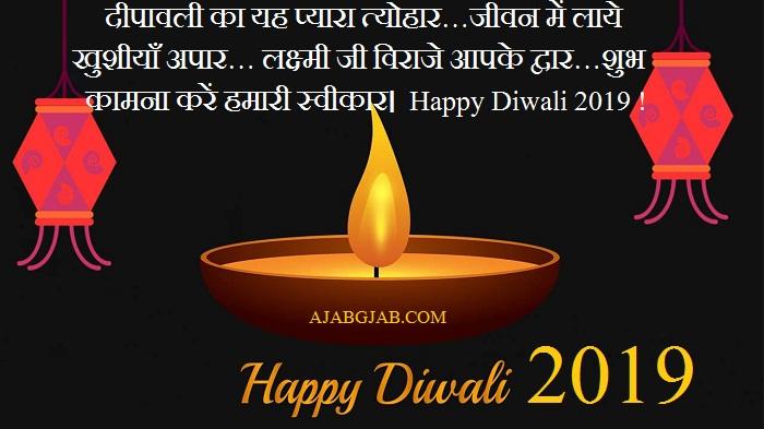 Happy Diwali 2019 Hd Greetings Free Download