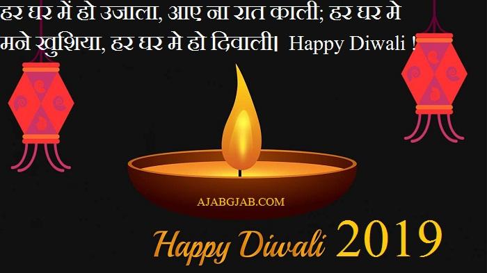 Diwali Status 2019 In HindiWith Pics