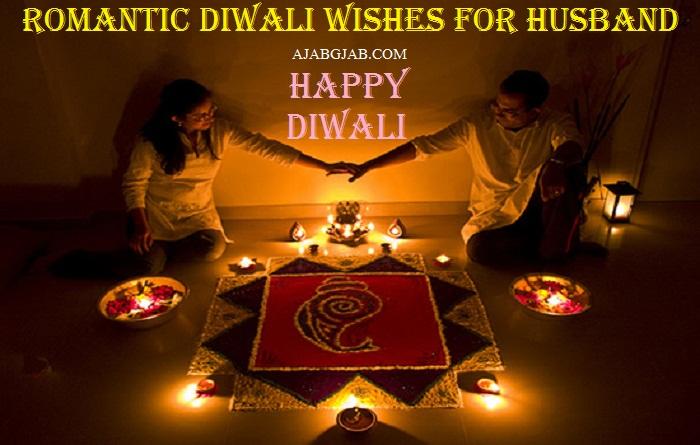 Diwali WIshes For Husband