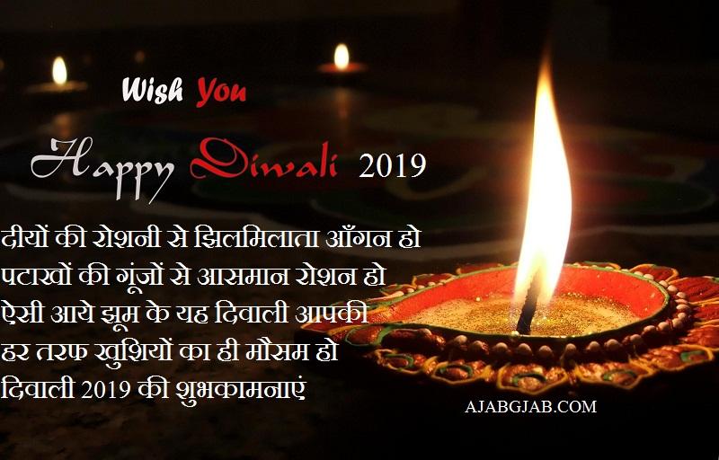 Happy Diwali 2019 Hd Wallpaper For Desktop