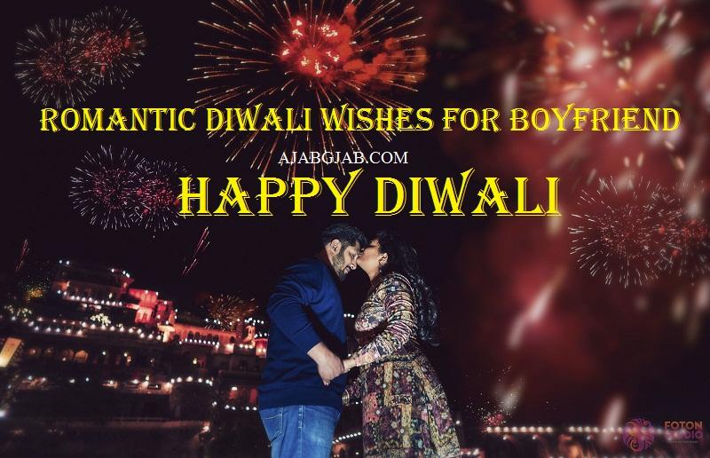 Diwali Wishes For Boyfriend