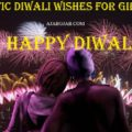 Diwali Wishes For Girlfriend In Hindi