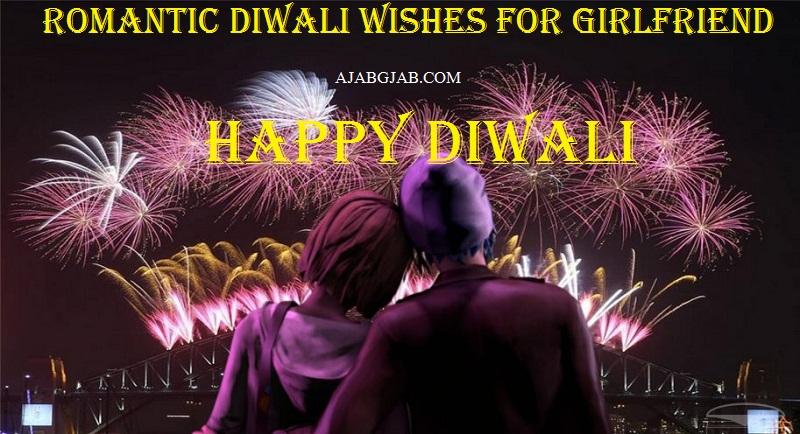 Diwali Wishes For Girlfriend In Hindi