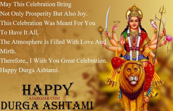 Durga Ashtami Messages In English