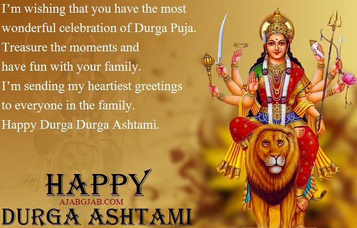 Durga Ashtami SMS In English