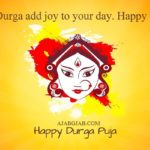 Durga Puja Status In English