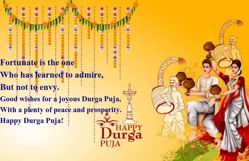 Durga Puja Wishes In English
