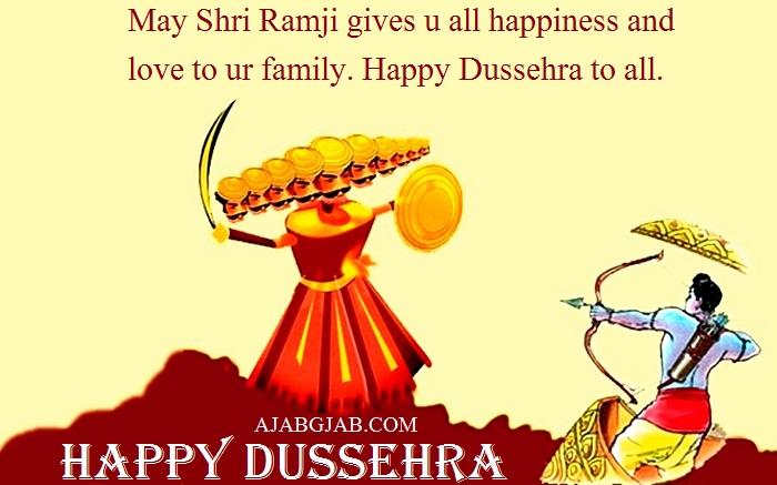 Dussehra Slogans In English