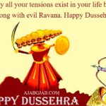 Dussehra Status In English