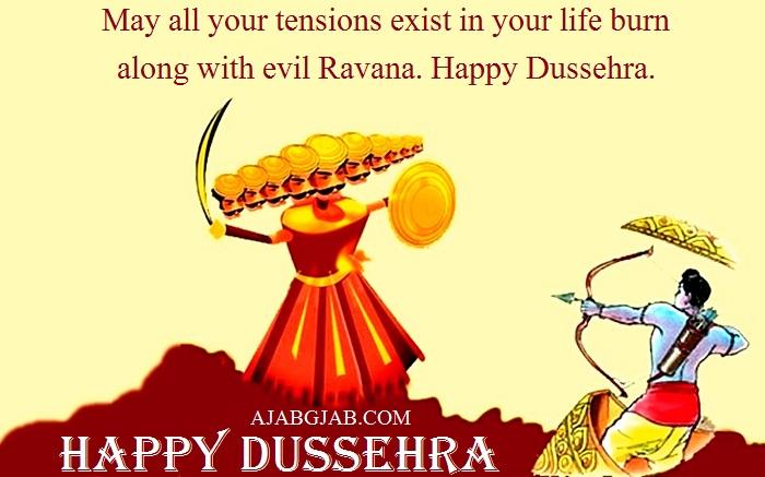 Dussehra Status In English