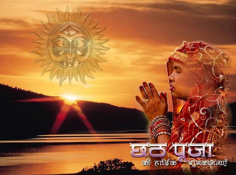Happy Chhath Puja 2019 Pics For WhatsApp