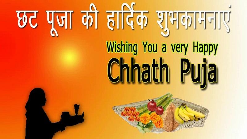 Happy Chhath Puja 2019 Wallpaper