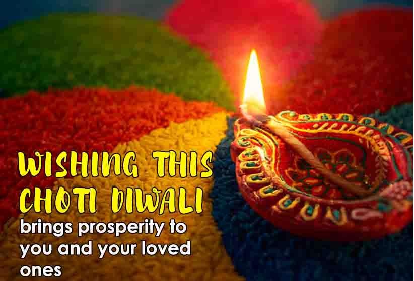 Happy Choti Diwali 2019 Hd Greetings For WhatsApp
