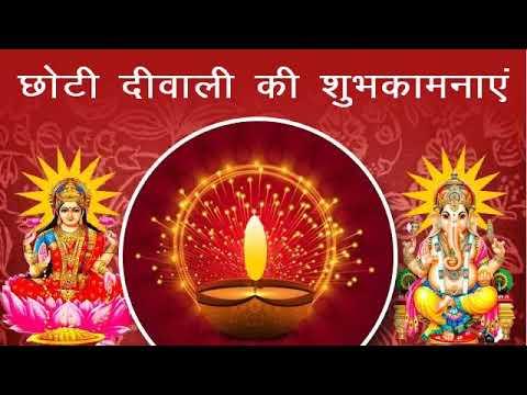 Happy Choti Diwali 2019 Hd Images For Facebook