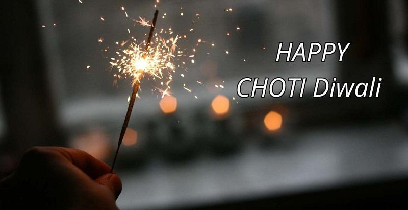 Happy Choti Diwali 2019 Hd Photos