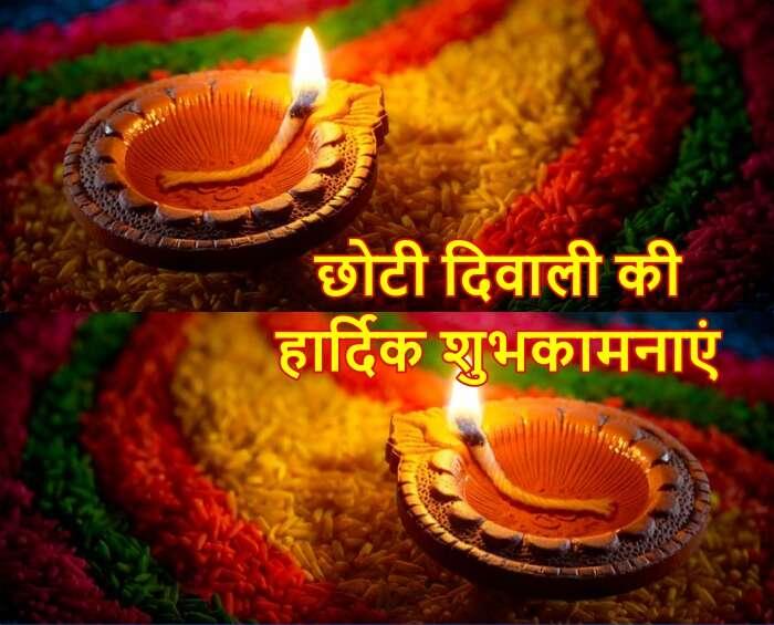 Happy Choti Diwali 2019 Hd Wallpaper For Facebook