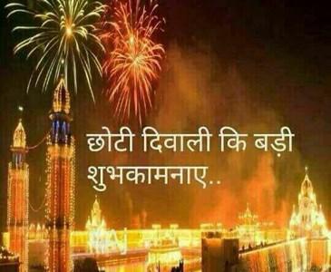 Happy Choti Diwali 2019 Hd Wallpaper