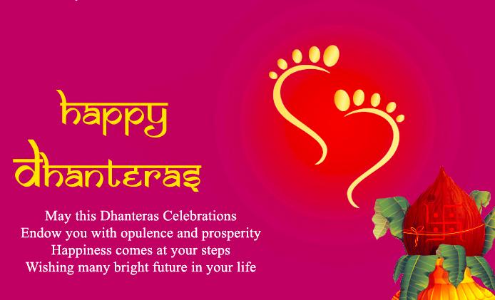 Happy Dhanteras 2019 Hd Greetings Free Download
