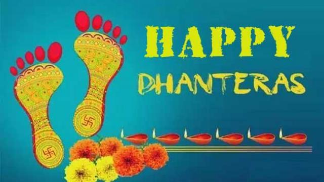 Happy Dhanteras 2019 Hd Pics Free Download