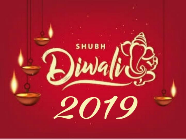 Happy Diwali 2019 Hd Wallpaper