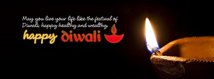 Happy Diwali Facebook Cover Greetings Free Download