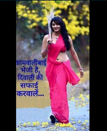 Diwali Memes 2019