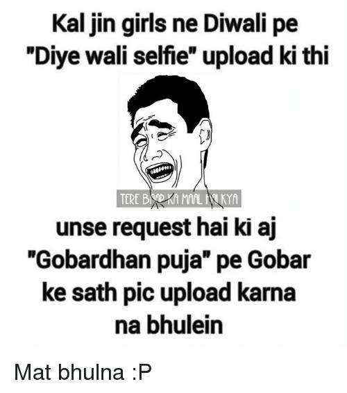 Happy Diwali Funny Wallpaper For WhatsApp