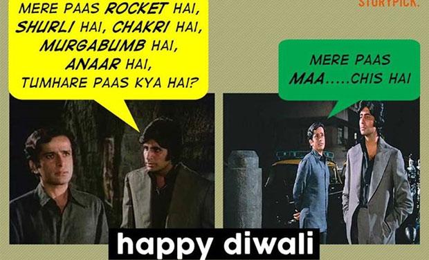 Happy Diwali Funny Wallpaper