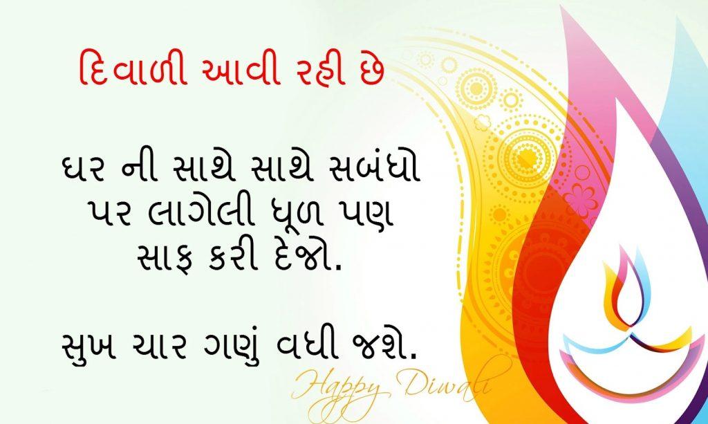 Happy Diwali Gujarati Hd Images Free Download