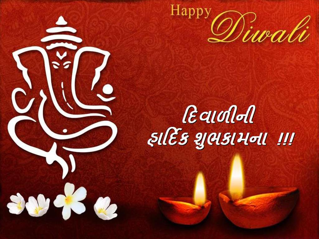 Happy Diwali Gujarati Hd Photos