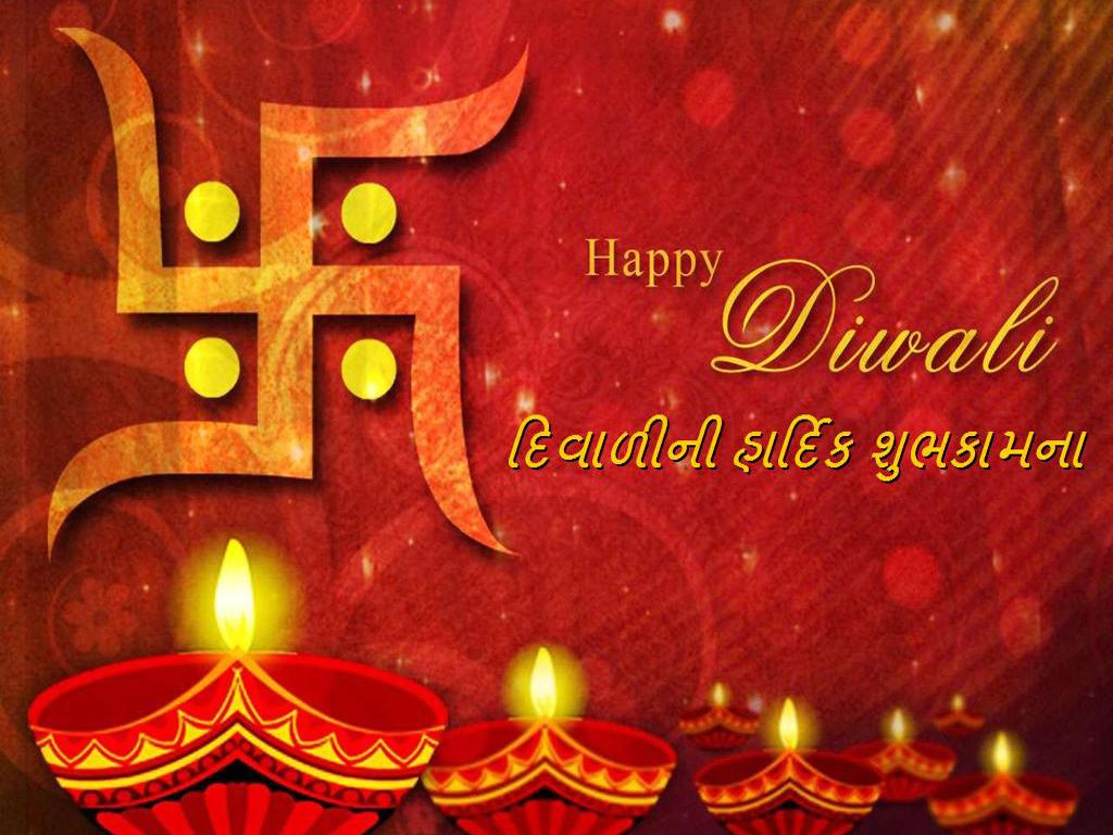 Happy Diwali Gujarati Hd Pics