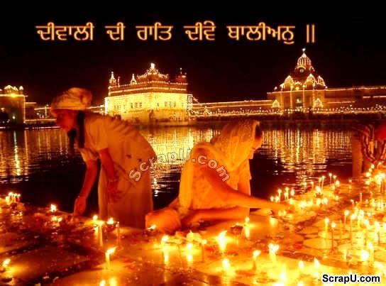 Happy Diwali Punjabi Photos