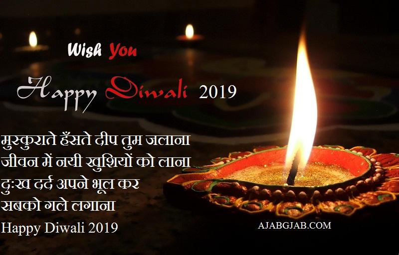 Happy Diwali 2019 Hd Pics For Facebook