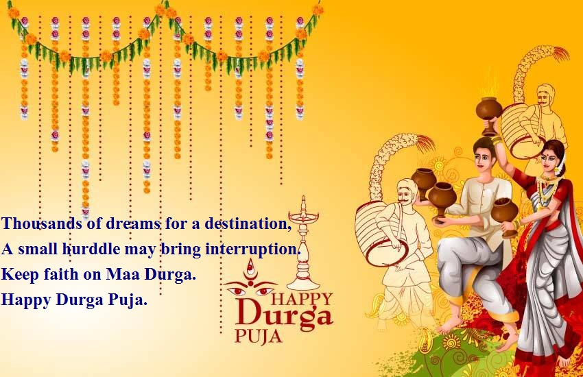 Happy Durga Puja Wishes In English