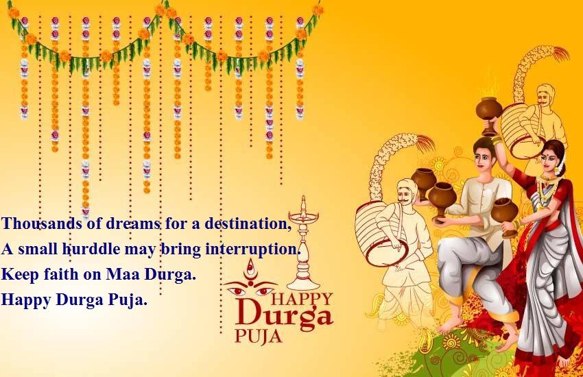 Happy Durga Puja Wishes In English