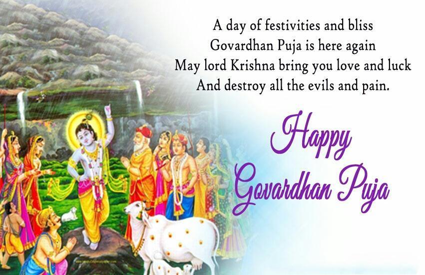 Happy Govardhan Puja 2019 Hd Photos