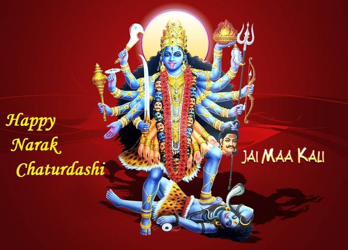 Happy Kali Chaudas Hd Photos