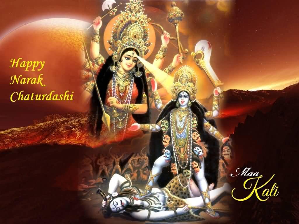 Happy Kali Chaudas Hd Wallpaper