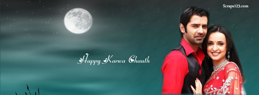 Happy Karva Chauth FB Cover For Mobile