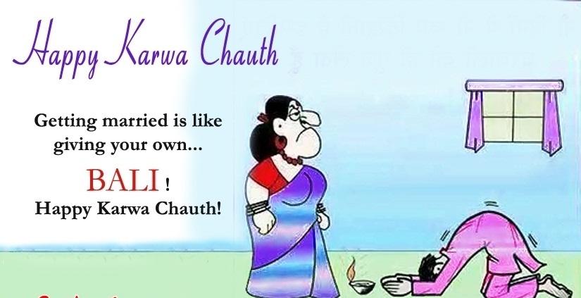 Happy Karwa Chauth 2019 Funny Wallpaper