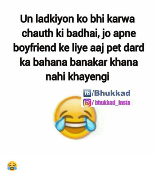 Happy Karwa Chauth Memes Wallpaper