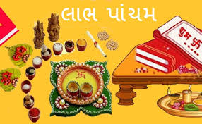 Happy Labh Pancham Gujarati Greetings For Desktop