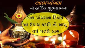 Happy Labh Pancham Gujarati Photos 2019