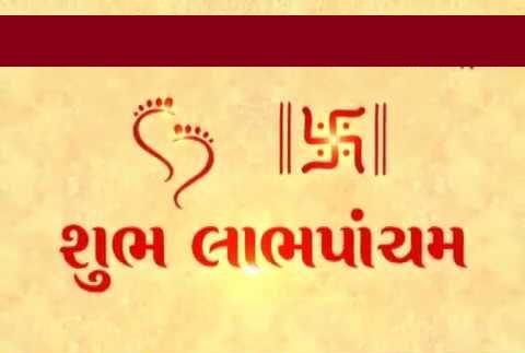 Happy Labh Pancham Gujarati Photos For WhatsApp