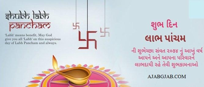 Happy Labh Pancham Gujarati Wallpaper 2019